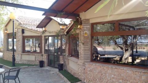 Mirador de Gebas Restaurant